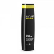 Λοσιόν καθαρισμού βαφής ArtX by Nirvel 250ml
